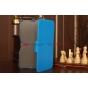 Чехол-футляр для Samsung Galaxy Note 10.1 N8000 синий кожаный