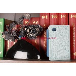 "Чехол для Samsung Galaxy Tab 2 7.0 P3100 ""тематика Pretty Cute"" голубой кожаный"