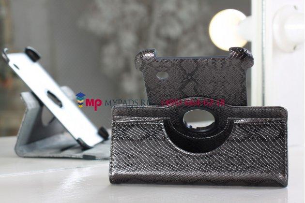 """Чехол для Samsung Galaxy Tab 2 7.0 P3100 """"змеиная кожа"""" черный"""