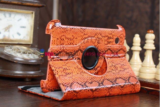 "Чехол для Samsung Galaxy Tab 2 7.0 P3100 ""змеиная кожа"" оранжевый"