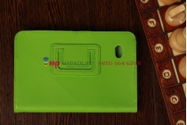 Чехол-обложка для Samsung Galaxy Tab 2 7.0 P3100/P3110 зеленый кожаный