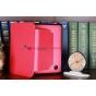 Чехол для Samsung Galaxy Tab 2 7.0 P3100 красный кожаный