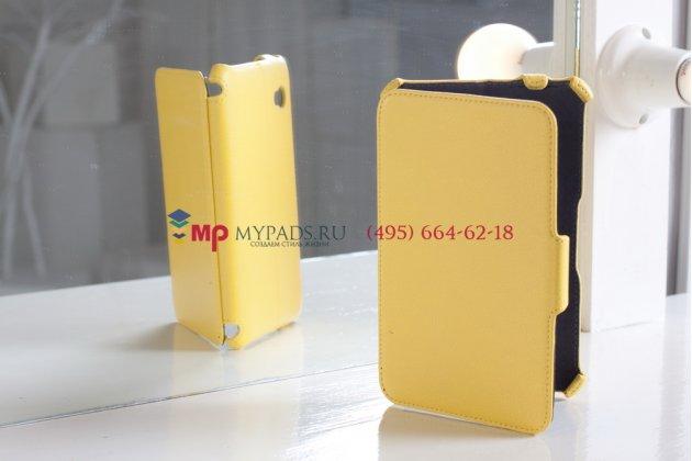 Фирменный чехол открытого типа без рамки вокруг экрана для Samsung Galaxy Tab 2 7.0 P3100 желтый кожаный