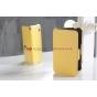 Чехол для Samsung Galaxy Tab 7.0 P6200 желтый кожаный..