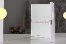 Лаковая блестящая кожа под крокодила чехол для Samsung Galaxy Tab 2 10.1 молочный белый