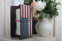 "Чехол для Samsung Galaxy Tab 2 10.1 P5100 тематика ""американский флаг"" кожаный"