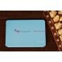 """Чехол для Samsung Galaxy Tab 2 10.1 P5100/P5110 с дизайном """"Book Cover"""" голубой"""