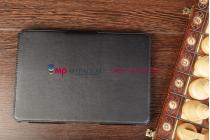 """Чехол открытого типа без рамки вокруг экрана с мульти-подставкой для Samsung Galaxy Tab 2 10.1 P5100/P5110 черный кожаный Deluxe"""""""