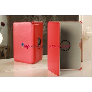 Чехол для Samsung Galaxy Tab 2 10.1 P5100/P5110 поворотный красный кожаный