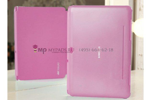 """Чехол для Samsung Galaxy Tab 2 10.1 P5100/P5110 с дизайном """"Book Cover"""" розовый"""