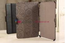 Чехол-обложка для Samsung Galaxy Tab 2 10.1 P5100/P5110 черный кожаный янтарный