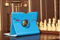 Чехол-обложка для Samsung Galaxy Tab 2 10.1 P5100/P5110 поворотный синий кожаный