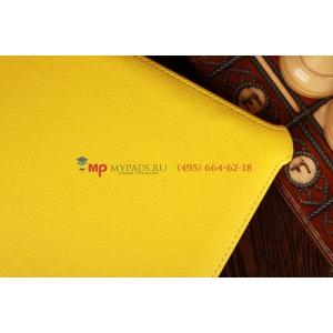 Чехол-обложка для Samsung Galaxy Tab 2 10.1 P5100/P5110 желтый кожаный янтарный