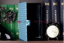 Чехол для Samsung Galaxy Tab 1 10.1 P7500/P7510 бело-голубой далматинец
