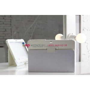 Чехол для Samsung Galaxy Tab 2 10.1 P5100 белый кожаный