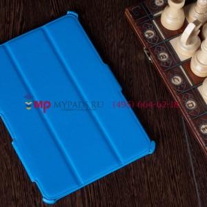 Чехол для Samsung Galaxy Tab 2 10.1 P5100 синий кожаный