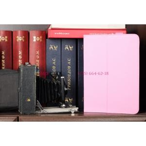 Чехол для Samsung Galaxy Tab 2 10.1 P5100 розовый кожаный