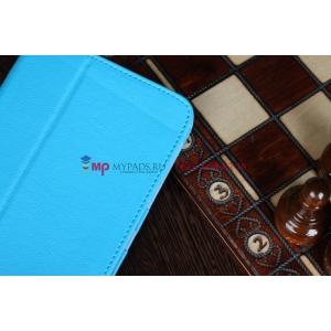 Чехол для Samsung 7.0 P6200 голубой кожаный