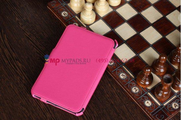 Фирменный чехол открытого типа без рамки вокруг экрана для Samsung Galaxy Tab 2 7.0 P3100 розовый кожаный