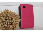 Чехол для Samsung 7.0 P6200 розовый кожаный..