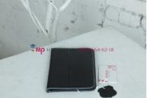 Чехол для Samsung 7.0 P6200 Yoobao натуральная кожа