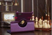 Чехол для Samsung Galaxy Tab 7.7 P6800 поворотный фиолетовый