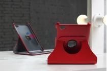 Чехол для Samsung 7.7 P6800 поворотный красный кожаный