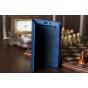 Чехол для Samsung 7.7 P6800 синий нейлоновый