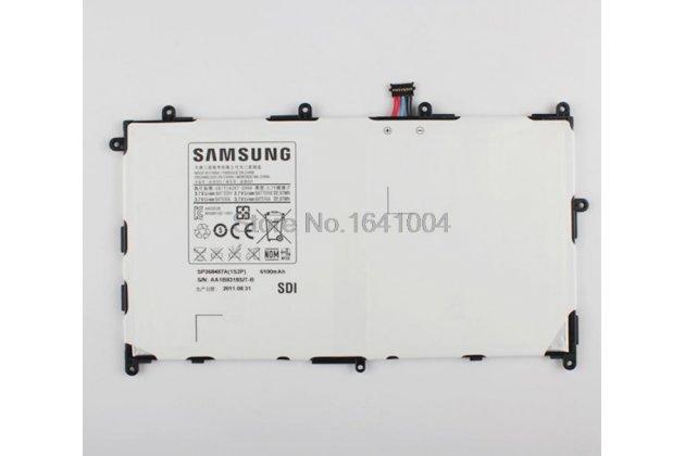 Фирменная аккумуляторная батарея  6100mAh sp368487A(1S2p) на планшет Samsung Galaxy Tab 8.9 P7300/P7310/P7320 LTE  + инструменты для вскрытия + гарантия