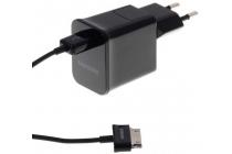 Фирменное зарядное устройство от сети для Samsung Galaxy Tab 8.9 P7300/P7310 + гарантия