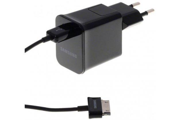 Фирменное зарядное устройство от сети для Samsung Galaxy Tab 8.9 P7320 + гарантия