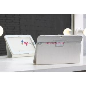 Чехол для Samsung 10.1 P7500 белый кожаный