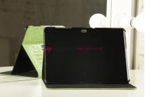 Чехол для Samsung Galaxy Tab 2 10.1 P5100 кожа крокодила зеленый
