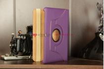 Чехол для Samsung 8.9 P7300 поворотный фиолетовый кожаный