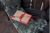 Чехол для Samsung 8.9 P7300 красный кожаный