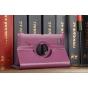 Чехол для Samsung 7.0 P6200 поворотный фиолетовый..