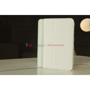 Чехол для Samsung 7.0 P6200 белый кожаный