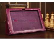 Чехол-обложка для Sony Xperia Tablet Z фиолетовый кожаный..