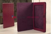 Чехол-обложка для Sony Xperia Tablet Z фиолетовый кожаный
