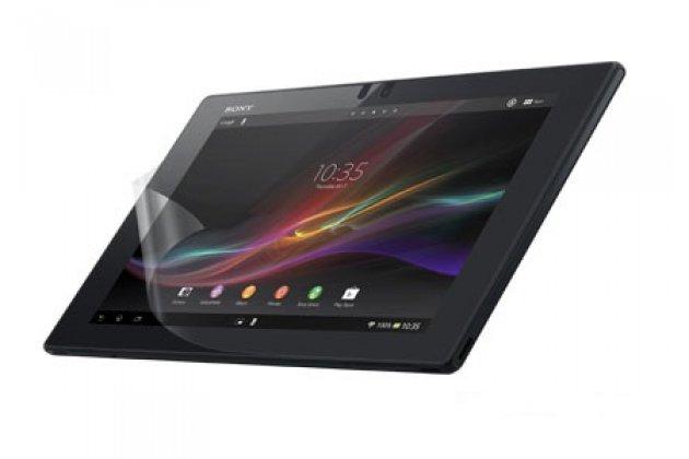 Защитная пленка для Sony Xperia Tablet Z глянцевая