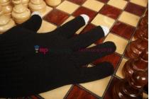 Теплопроводящие перчатки для сенсорных экранов