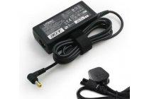 Фирменное зарядное устройство блок питания от сети для ноутбука Acer Aspire 5742G (PA-1650-02) + гарантия