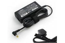 Фирменное зарядное устройство блок питания от сети для ноутбука Acer Aspire V5 (PA-1650-02) + гарантия