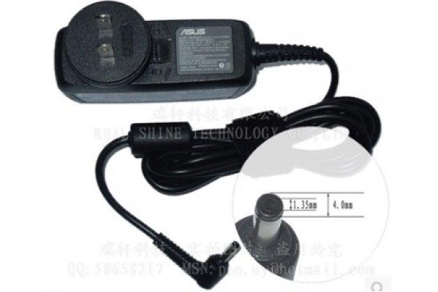 Фирменное зарядное устройство блок питания от сети для ноутбука Asus Zenbook UX21A/UX31A/UX32A + гарантия