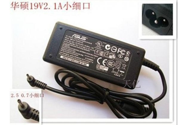 Фирменное зарядное устройство от сети для ноутбука Asus EEE PC 1001PX + гарантия