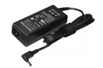 Фирменное зарядное устройство блок питания от сети для планшета-ноутбука Asus Transformer Book T300LA + гарантия