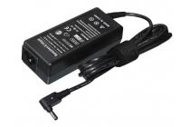 Фирменное зарядное устройство блок питания от сети для планшета-ноутбука Asus Transformer Book Trio TX201LA 19V 3.42A + гарантия