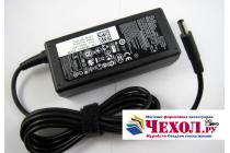 Фирменное зарядное устройство блок питания от сети для ноутбука DELL Inspiron  11-3147  + гарантия