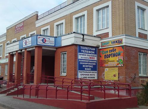 seks-shopi-adresa-moskovskaya-oblast