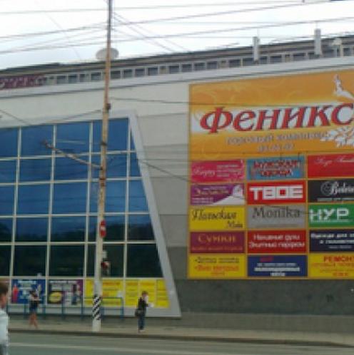 magazin-intimnih-tovarov-gorod-kirov